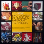 encyclopedia-cover