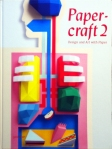 papercraft2-cover