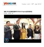 youku-jan14-2012
