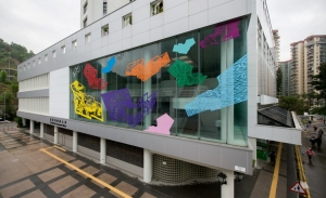 """Carry the Sky"", public art commission, Lai Chi Kok Government Offices, Hong Kong"